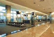 Aeroparque Airport Buenos Aires boarding area