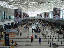 Ezeiza Buenos Aires Airport Hall
